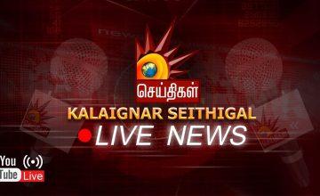 Kalaignar-Tv-News-Live