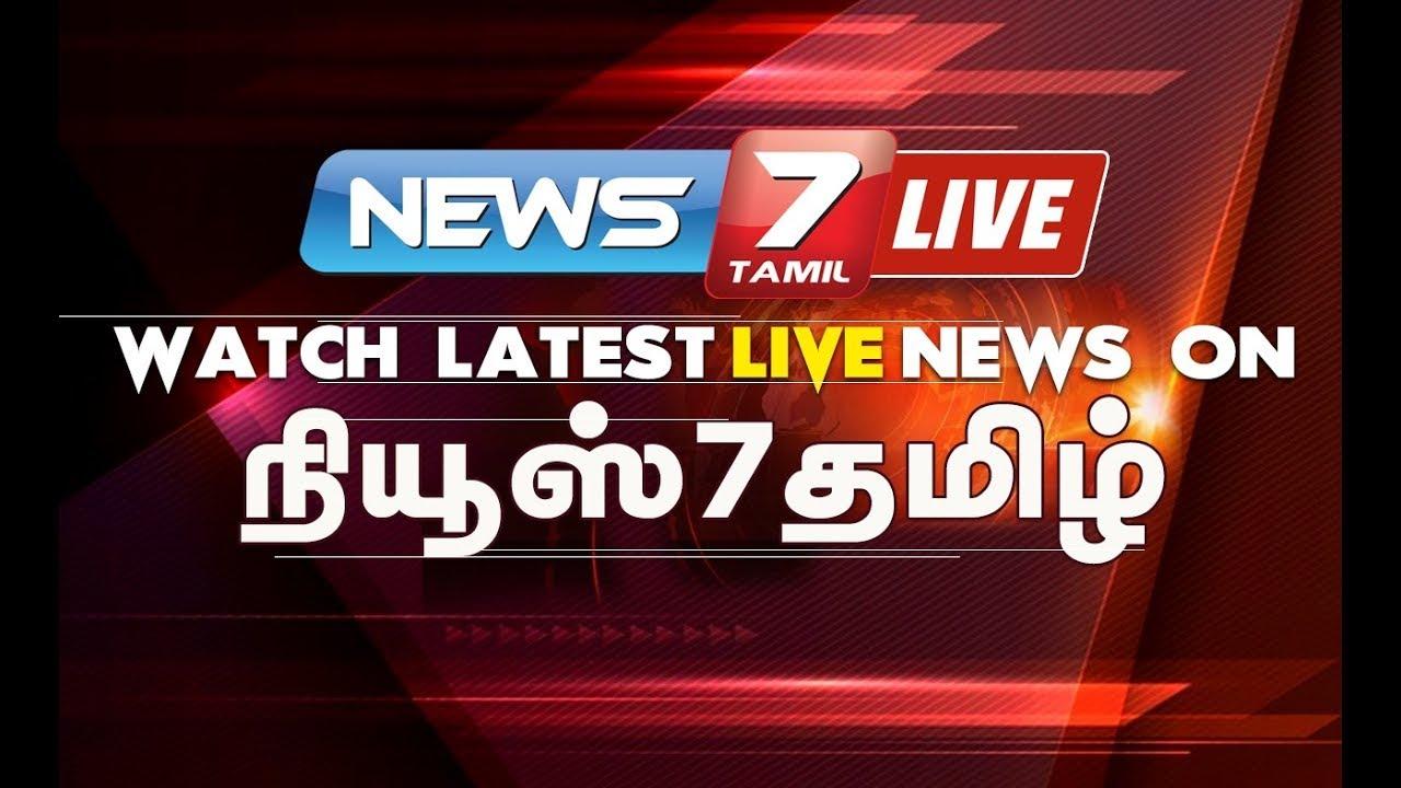 News7-Live-Tamil-News